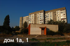 Щелкино, дом 1а, 1