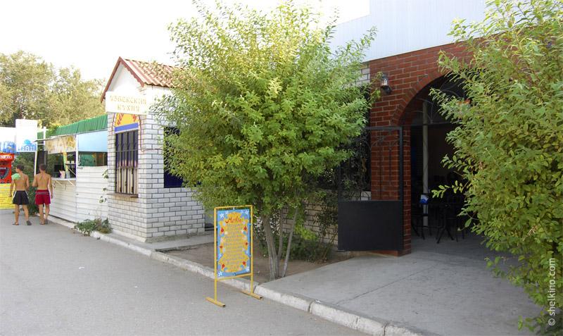 Кафе Узбекская кухня, Щелкино