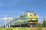 Транспорт в Крыму и в Щелкино