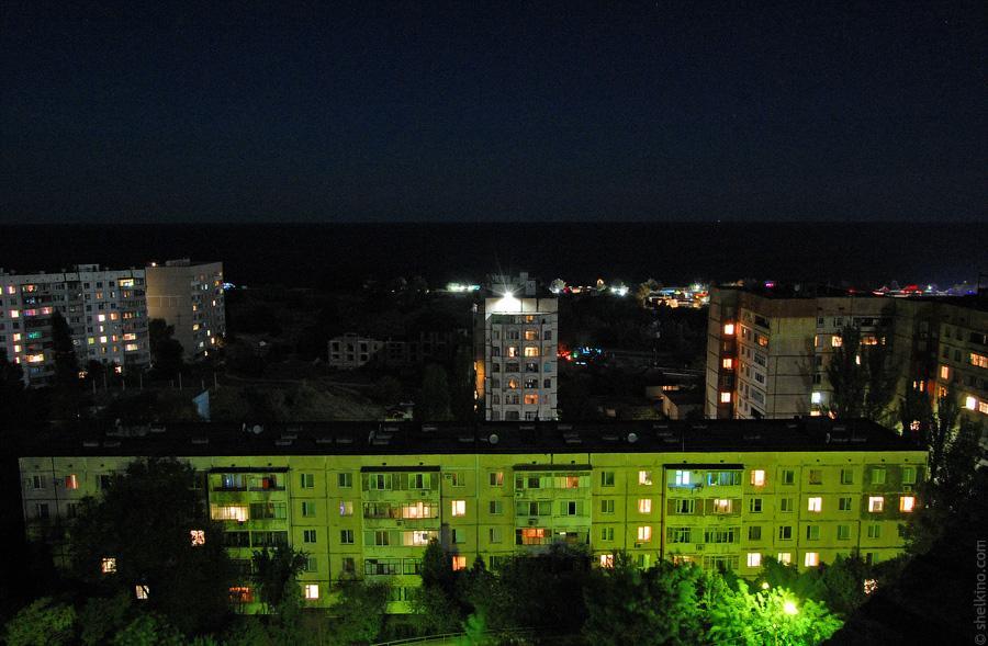 Щелкино, город