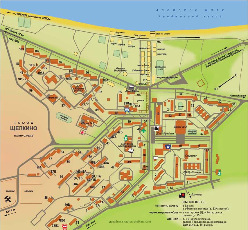 Подробная карта Щелкино с номерами домов и улицами